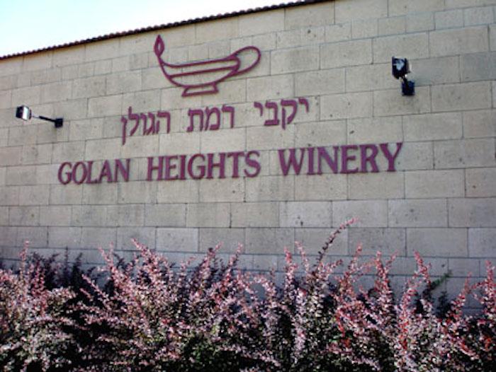 Boas surpresas provando os vinhos de Israel de Golan Heights